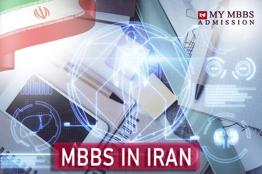 mbbs in iran
